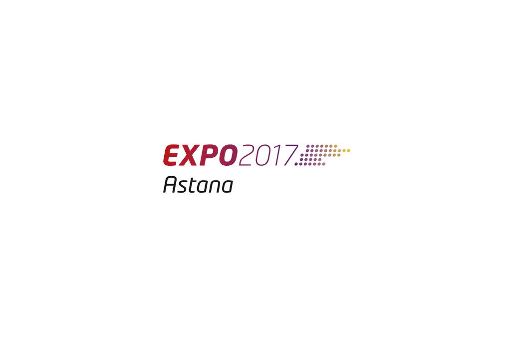 Expo-2017-Atsana-logotipo