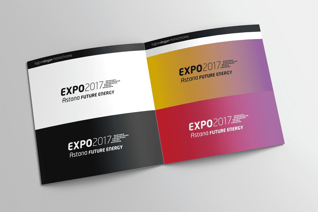Expo-2017-Atsana-manual-identidad02