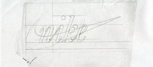 Logotipo de Nike-boceto