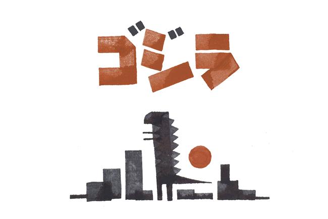 Caligrafía e ilustración inspiradas en la cultura japonesa, de Andrew Fox