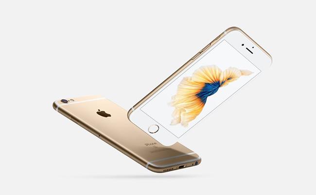 Diseño de iPhone 6S con acabado en oro