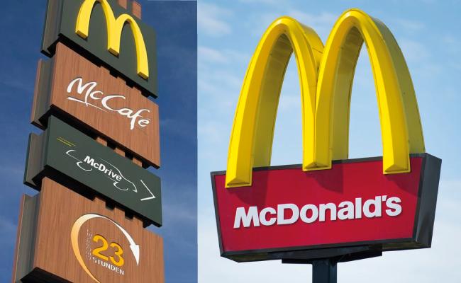 Cambio de imagen de McDonald's